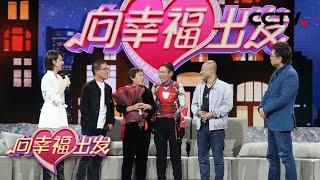 《向幸福出发》 20201213| CCTV综艺 - YouTube