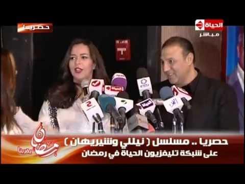 رمضان يقربنا - كلمة خاصة للنجمة دنيا سمير غانم و ايمي سمير غانم عن مسلسل  نيللي وشيريهان