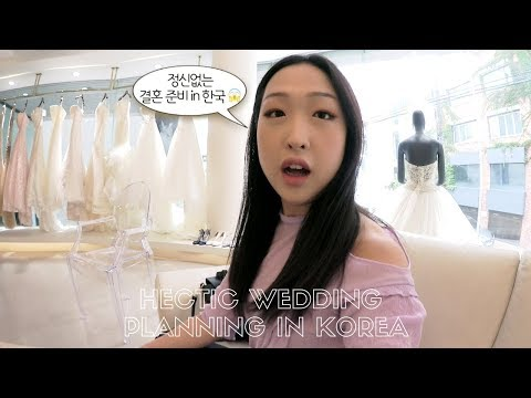 정신없는 결혼 준비 in 한국 😱 Hectic Wedding Planning in Korea (SUB IS COMING)