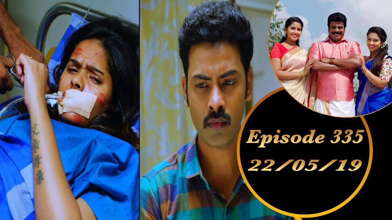 Kalyana Veedu | Tamil Serial | Episode 335 | 22/05/19 |Sun Tv |Thiru Tv