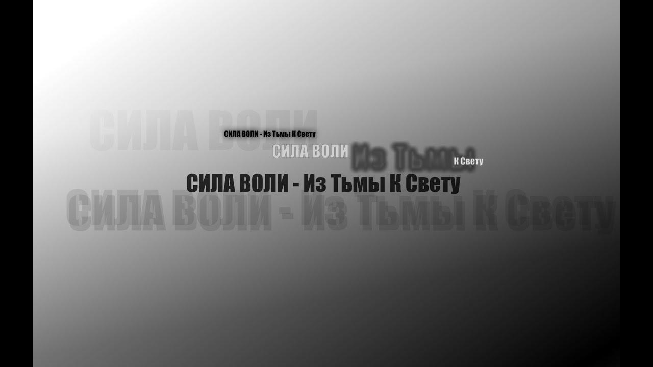 VA  Чартова дюжина 2014MP3 скачать торрент музыкальный