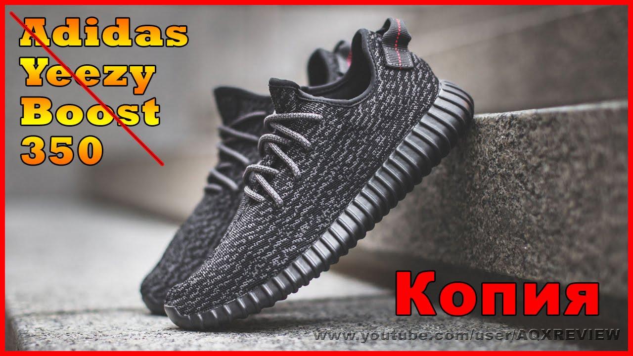Инновационные кроссовки с технологией boost в фирменном интернет магазине adidas. Лучшие модели по лучшей цене. Доставка по россии.