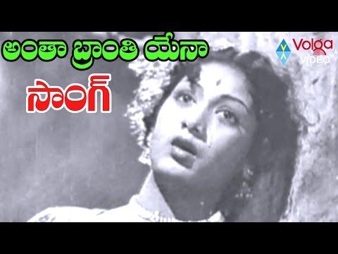 Devadasu Movie Song - Antha Bhranthi Yenaa - ANR, Savitri