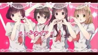 本家様sm20088070 渡り廊下走り隊7さんの「バレンタイン・キッス」を歌...