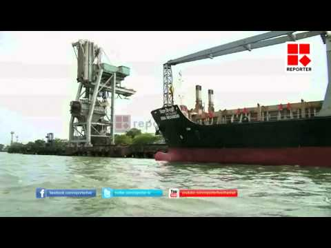Kochin Port Trust in difficulty