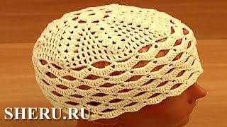 Crochet Summer Hat Урок 10 часть 1 из 2 Шапочка крючком