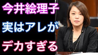 ゴシップ情報チャンネル 更新をすぐにお知らせ!☆ 便利なチャンネル登録...