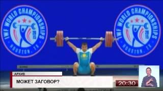 Чемпиона мира по тяжелой атлетике Жасулана Кыдырбаева могут дисквалифицировать  пожизненно