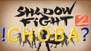 Shadow fight 2? Снова!?
