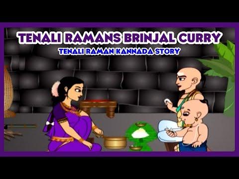Tenali Rama's Brinjal Curry - Tenali Raman In Kannada | Stories In Kannada | Kannada Kathegalu
