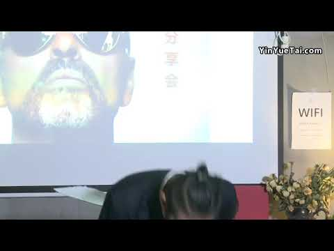 Freedom the film premiere in China/George Michael