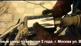 Ремонт катализатора Форд Фокус .C-MAX.  Москва.(, 2013-10-27T16:45:51.000Z)