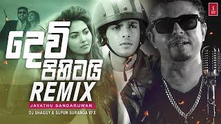 Devi Pihitai Remix Dj Shaggy