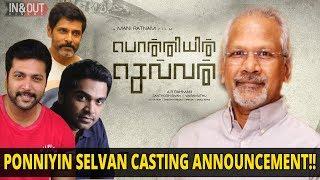 "BREAKING:: Mani Ratnam's ""Ponniyin Selvan"" Movie Casting Annoncement | Vikram, Simbu, Jayam Ravi,"