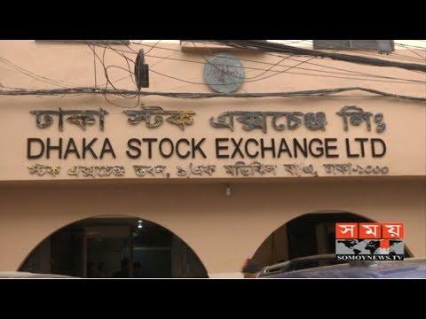 পাঁচ কার্যদিবসে লেনদেন বেড়েছে ৩৮৫ কোটি টাকা | Dhaka Stock Exchange