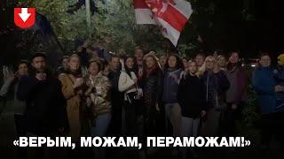 Люди собрались на акцию протеста в Уручье вечером 29 сентября