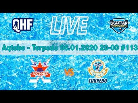Прямая трансляция Aqtobe - Torpedo, игра №113, МЛК 2019/2020, 06.01.2020