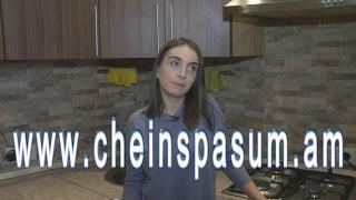 Qaxcac Chein Spasum - Aelita Chilingaryan