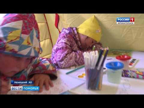 В Канинской тундре заработал кочевой детский сад