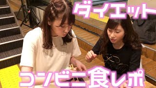 NMB48 吉田朱里 ビューティーフォトブック IDOL MAKE BIBLE @ アカリン2  Amazon http://www.amazon.co.jp/dp/4074283999 楽天 特典付き ...