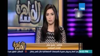 عمرو عمار يتعجب من اعتصام حمدين صباحي ويتهمه بادعاء الوطنية