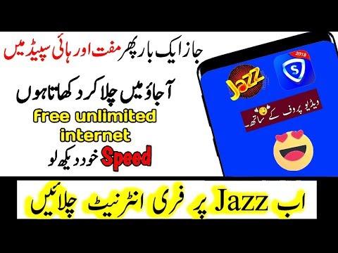 Download Mobilink Jazz Sky Vpn Free Internet Again Working 2019 MP3
