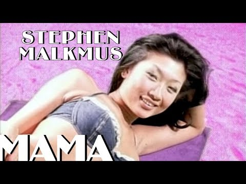 Stephen Malkmus - Mama (Official Video) Mp3