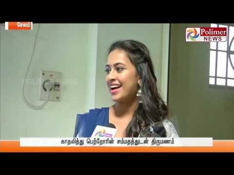 I Would definitely Marry only my love : Actress Sridivya | Polimer News