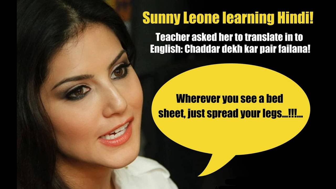 Most Funny Sunny Leone Jokes - Nov Veg - Hindi - Adult -4412