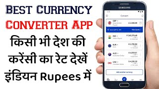 How to chcek Exchange Rate | Best currency Converter app | Currency Daily Rate Checking app screenshot 2