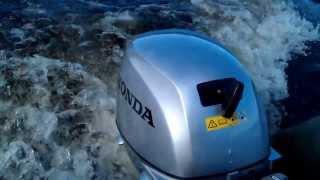 Qayiq Honda motor BAT 20 SHSU