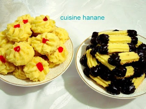 حلوة البوق بدون بيض سهلة وهشيشة | حلويات العيد