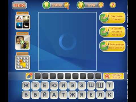 ВПР 2 класс русский язык вариант 9 онлайн тесты с ответами