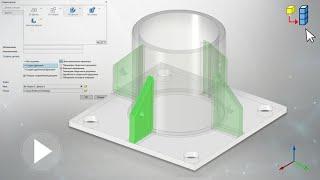 T-FLEX CAD 15 - Сборки сверху вниз