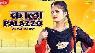 Kala Plazzo | Anjali Raghav | Renuka Panwar | New Haryanvi Songs Haryanavi 2021 | Sonotek