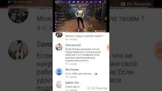Ava Nastya/Это видео для тебя/Авакин Лайф