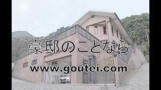 小倉北区妙見町 1億3千万 豪邸