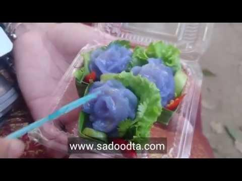 ช่อม่วง ขนมไทยรูปดอกไม้