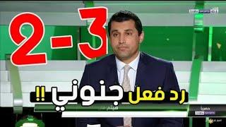 تحليل مباراة مصر وتونس اليوم هيثم فاروق واول تعليق بعد هدف صلاح التاريخي في الثواني الاخيرة