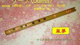 1977年9月,岩崎宏美さんによってリリースされました。日本の女性歌手の...