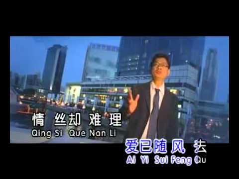 Wo Wen Tian - I Ask Heaven.mp4