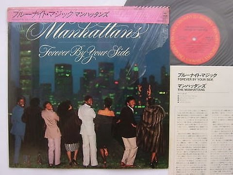 THE MANHATTANS I'm Ready To Love You Again  R&B