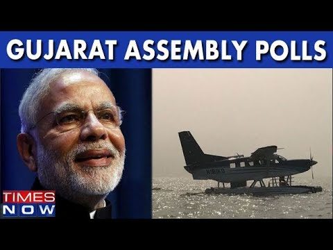 PM Modi Arrives In Mehsana Via Seaplane From Sabarmati River