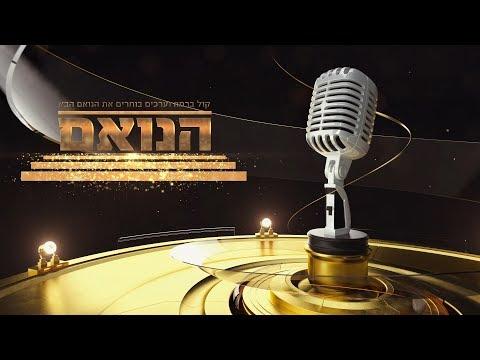 הנואם | עונה שניה | פרק רביעי