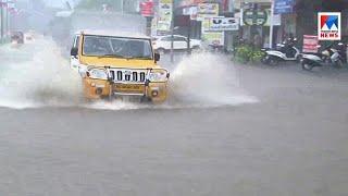 തൃശൂരിനെ വെള്ളത്തിലാക്കി മഴപ്പെയ്ത്ത്; നഗരത്തിന് വഴിമുട്ടി; തോരാമഴ | Thrissur rain | Flood