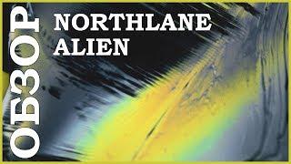 Northlane - Alien ОБЗОР АЛЬБОМА