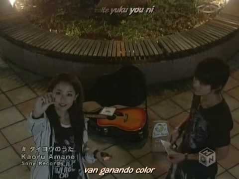 musica taiyou no uta