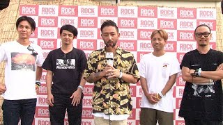 8月12日、日本最大の野外音楽フェスイベント「ROCK IN JAPAN FESTIVAL 2...
