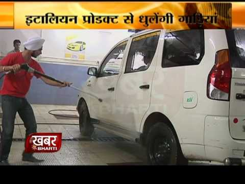 Speed Car Wash in Khabar Bharti (A Prominent News Channel in Central India)