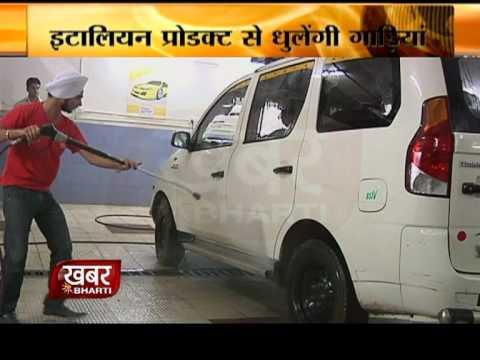 Speed Clean Car Wash